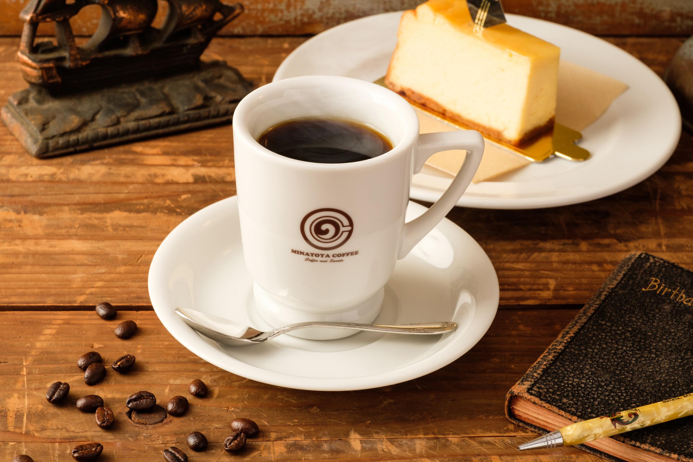 こだわりの有機栽培コーヒー